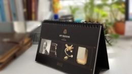 Exquisite desk calendar